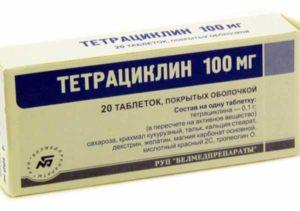 Тетрациклин в виде таблеток