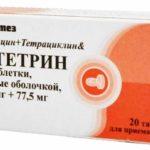 oletetrin-02