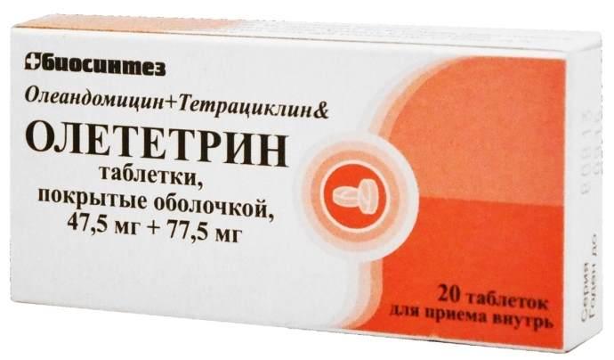 При каких заболеваниях эффективно помогает антибиотик Олететрин