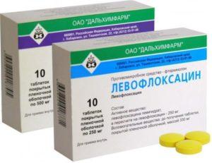 Антибиотики при трахеите в таблетках thumbnail