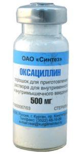 Оксациллин