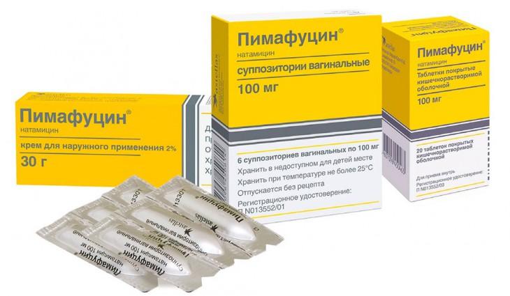 Пимафуцин или нистатин таблетки