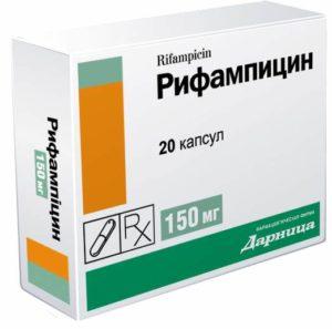 Антибиотик Рифампицин