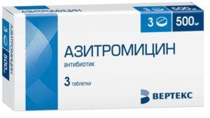 Аззитромицин