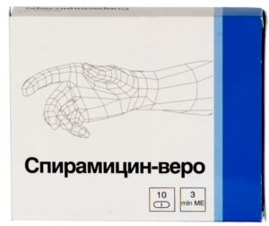 Спирамицин