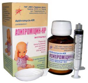 Азитромицин сироп