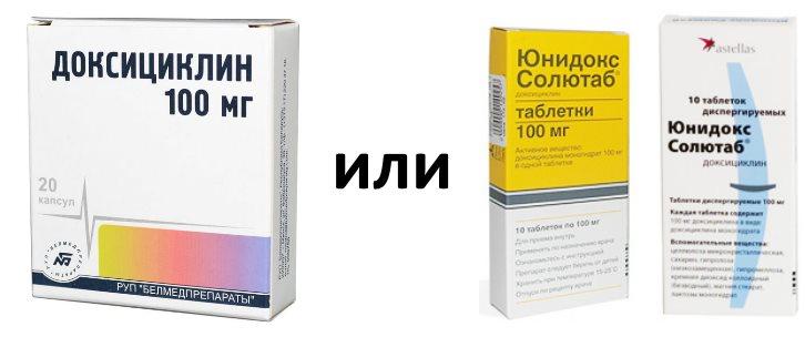 Доксициклин или Юнидокс