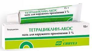 Тетрациклин АКОС