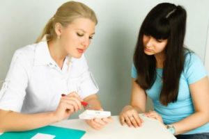 Назначение гинеколога