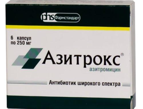 Как называется антибиотик с тремя таблетками в упаковке