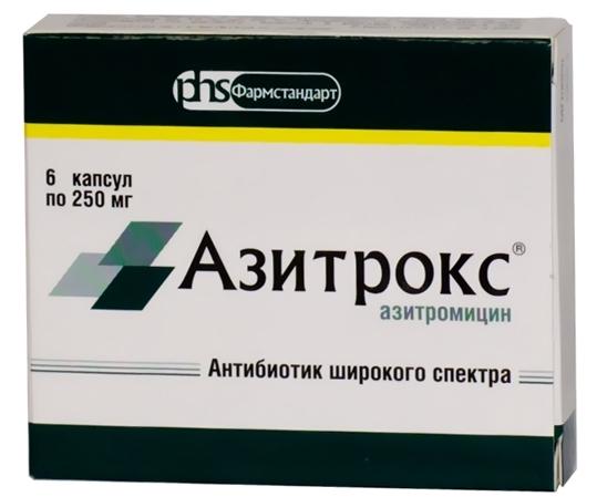 Антибиотик от кашля 3 таблетки