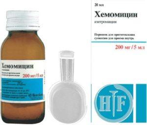 Сироп Хемомицин