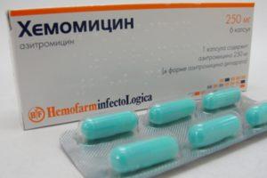 Капсулы Хемомицин