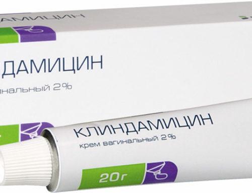 Инструкция по применению крема Клиндамицин