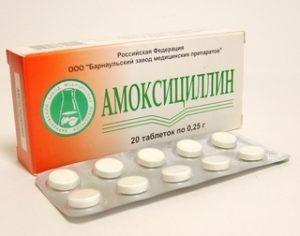 Амокициллин