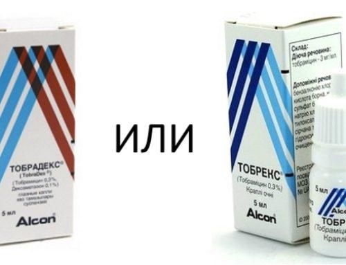 В чем разница между препаратами Тобрекс и Тобрадекс