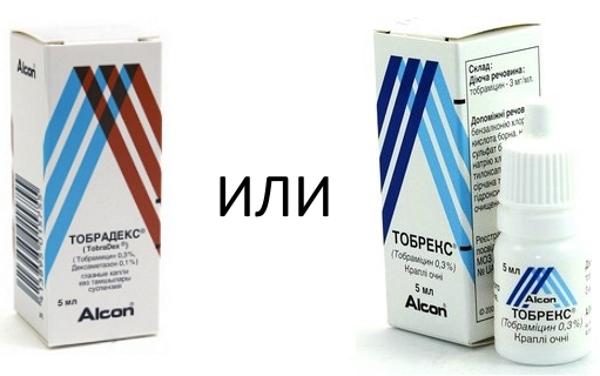 Тобрекс и Тобрадекс