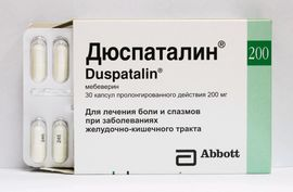 Топ-7 дешевых аналогов Дюспаталина – список, какой лучше