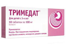 Дюспаталин 200 мг инструкция по применению цена
