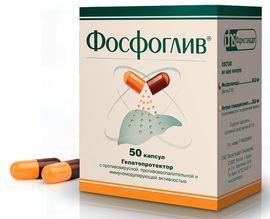 Гептор инструкция по применению отзывы врачей